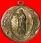 Die Heilige Pforte (Jubeljahr 1815 / 26 )