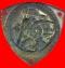 Pilgerplakette zum Jubeljahr1950