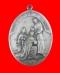 Medaille der Franziskanischen Gemeinschaft, Dritten Orden des heiligen Franz von Assisi