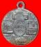 Medaille zum Jubeljahr 1975
