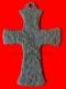 Byzantinisches Kreuz