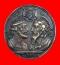 Medaille zum Jubeljahr 1750